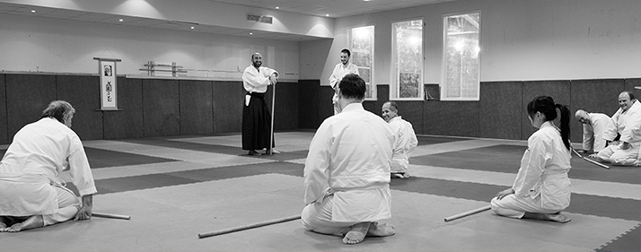fondamental aikido