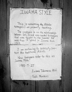 Lettre apposée au mur du Dojo du fondateur à Iwama par Saito Sensei